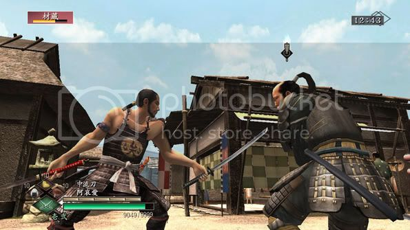 Way of the Samurai 3 Pictures, Images and Photos